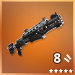 Tacticle Shotgun Legendary
